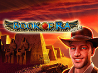 Аппарат Book Of Ra Deluxe